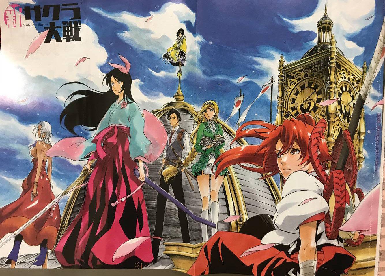 《新樱花大战》推出衍生漫画小说 12月19日发售