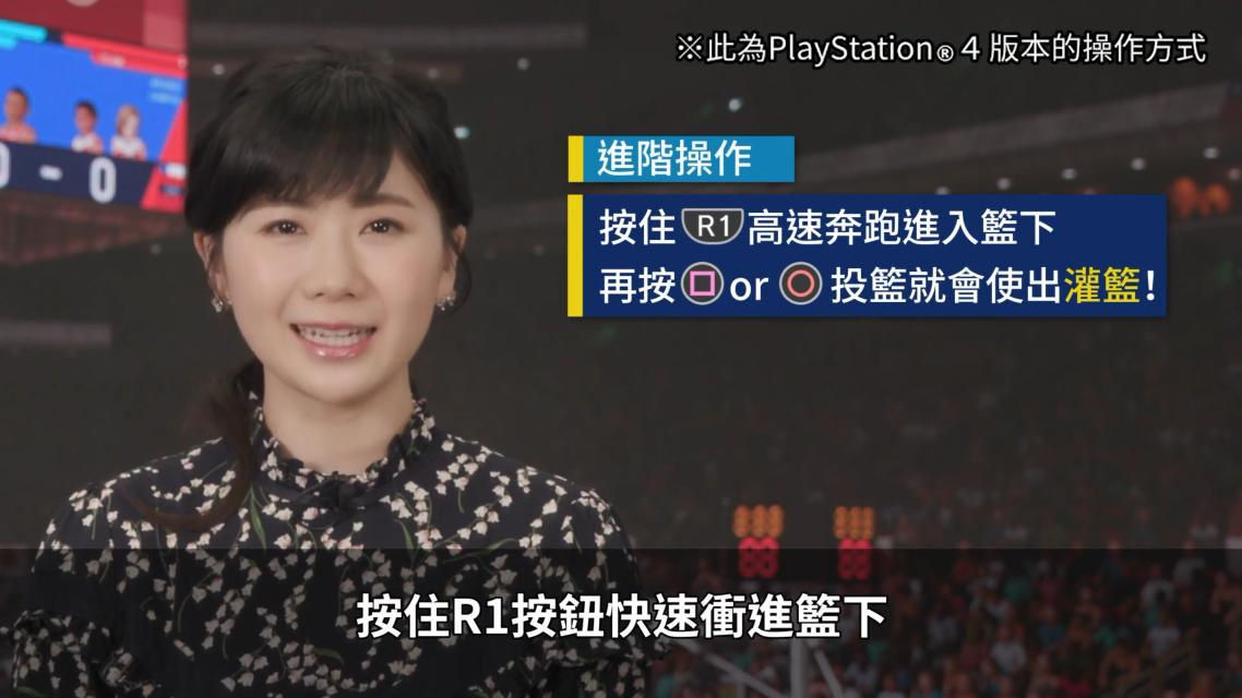 《2020东京奥运》新宣传片 福原爱跨界打篮球