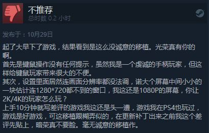 《莱莎的炼金工房》PC版正式发售 玩家吐槽光荣没诚意