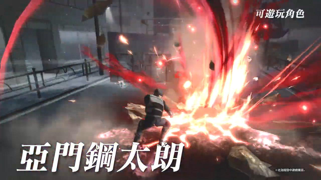 <b>万代动作游戏《东京喰种》中文预告 大量可玩角色公开</b>