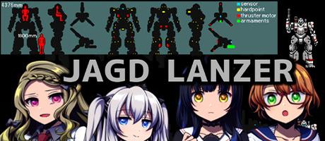 JAGD LANZER》英文免安装版