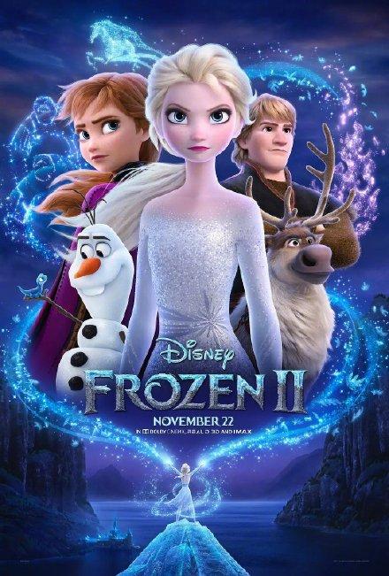 《冰雪奇缘2》国内定档11月22日 与北美同步上映