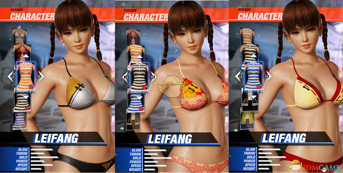 《死或生6》Leifang三款泳装爆衣MOD