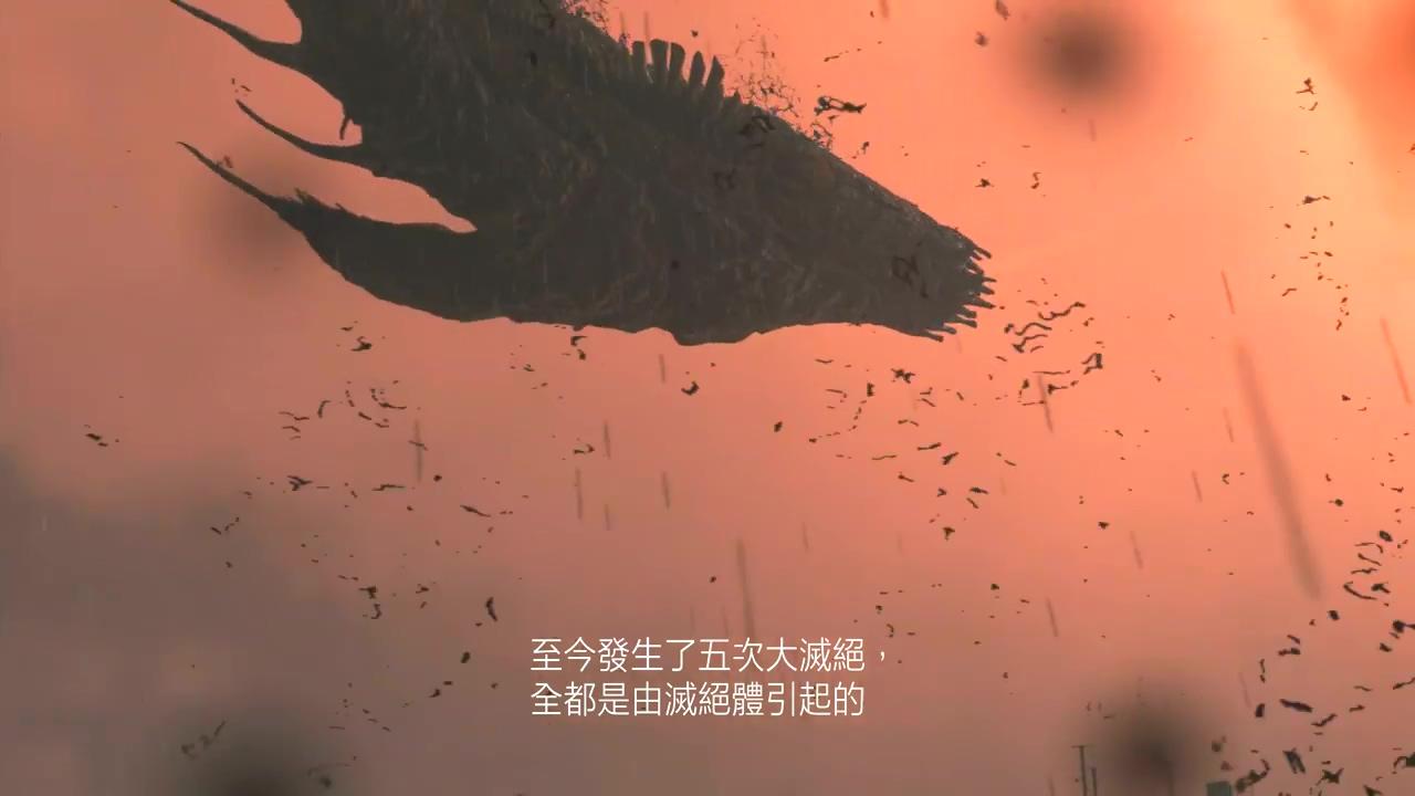 将近8分钟!《死亡搁浅》中文版发售宣传片公布