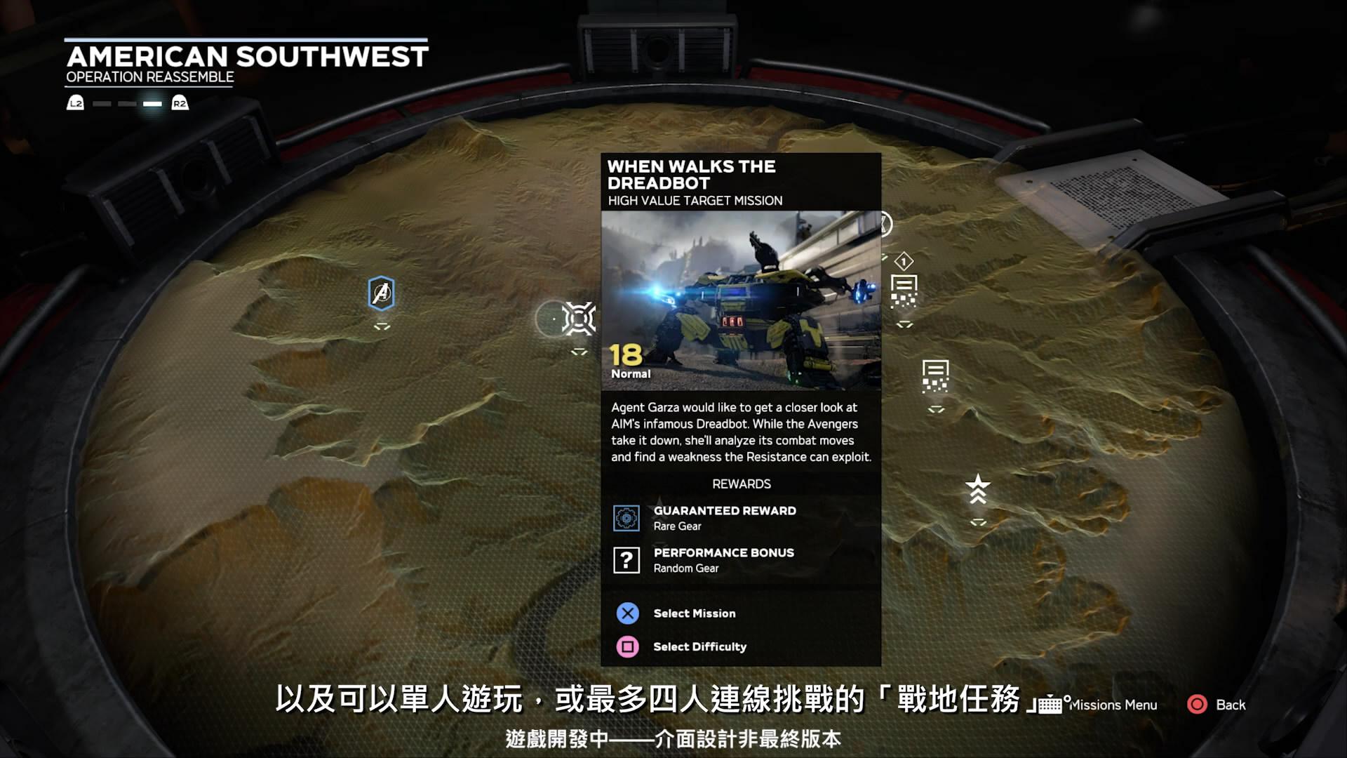 《漫威复仇者联盟》中文字幕预告 游戏系统介绍