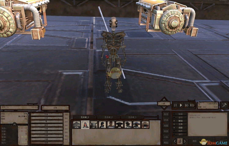 《剑士》第二帝国详细资料分享