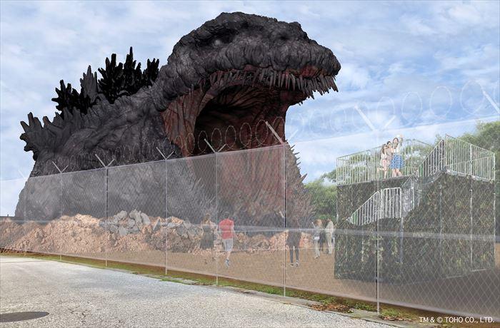 不止欣赏还能玩!120米长实大哥斯拉主题娱乐项目公布