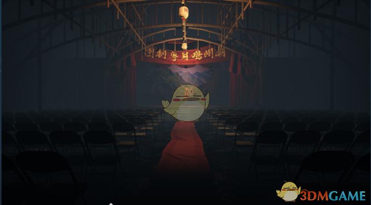 《港诡实录》游戏配置要求一览