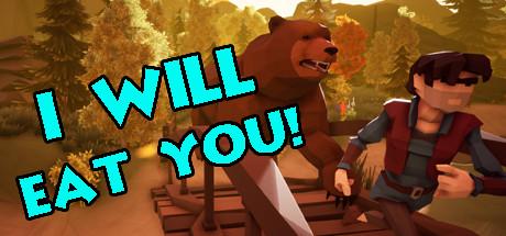 《我会吃了你》游戏库