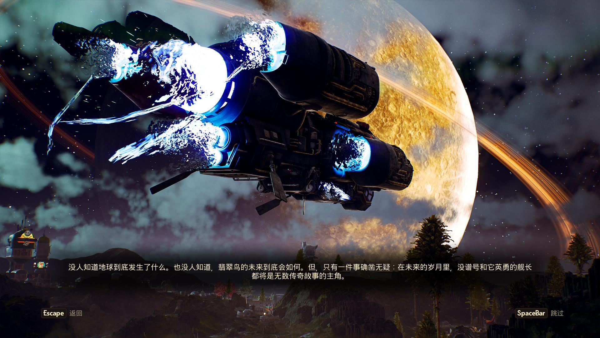 《天外世界》评测:梦续维加斯