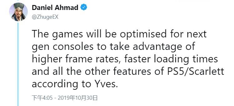 分析师:育碧三款跳票的3A及其它大作可能会是跨世代作品