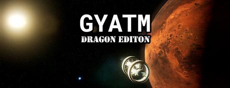 《GYATM龙版》英免安版