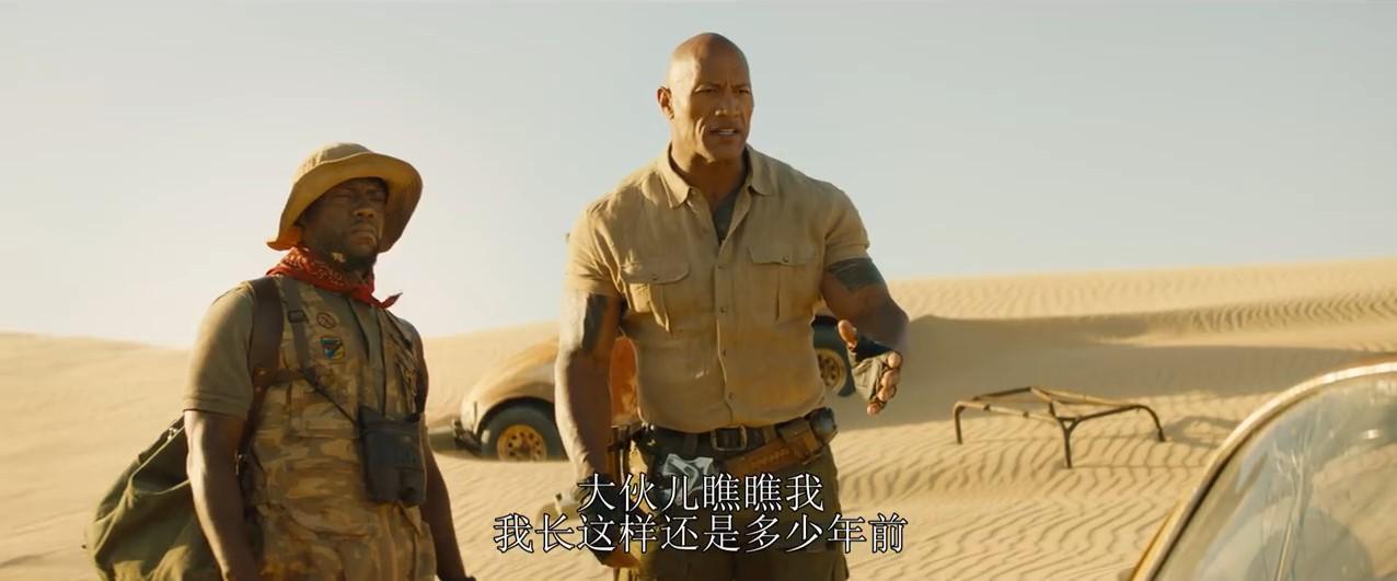 光头强蓝妹妹真吸睛!《勇敢者游戏2》曝中文终极预告