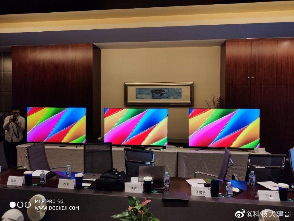 小米电视5 Pro曝光:支持HDR10+ 画质媲美索尼三星