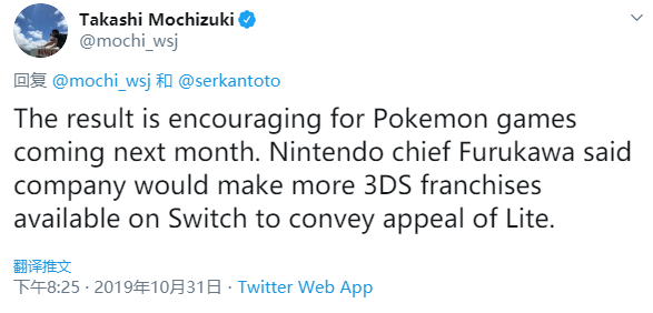 NSL大卖!任天堂打算把更多3DS上的IP搬上Switch