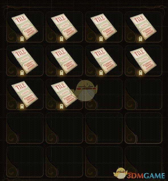 7723游戏盒子天外世界投掷球明星卡有哪些