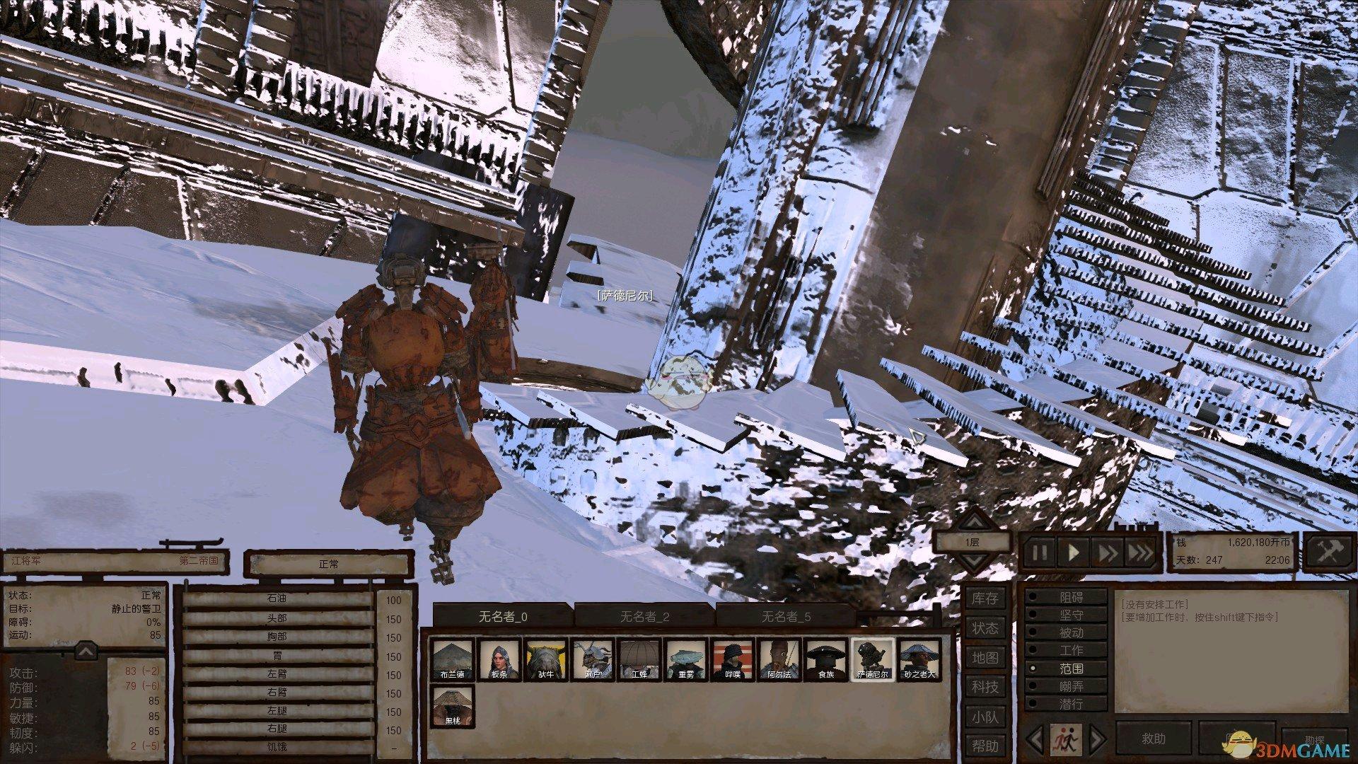 腾讯游戏加速器剑士什么是奴隶商人大法