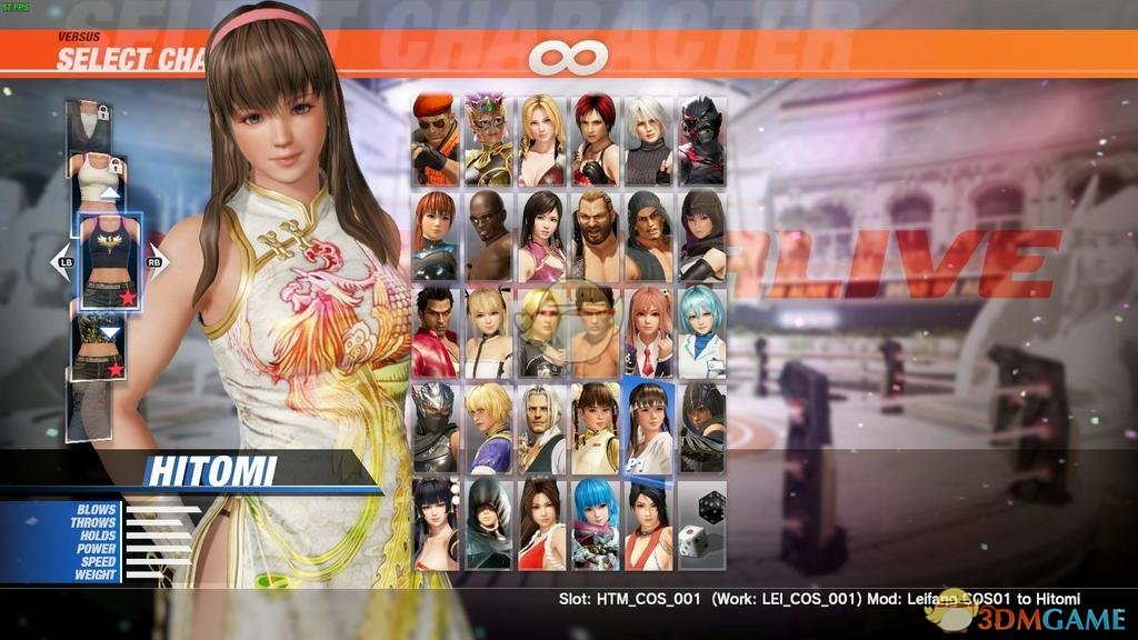 《死或生6》Hitomi多款服装MOD