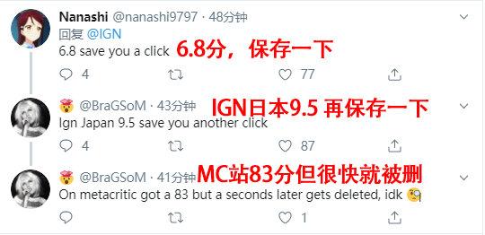 《死亡搁浅》IGN 6.8分?看看网友们的反应吧