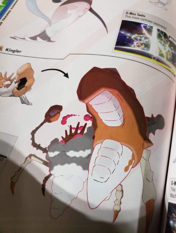 《宝可梦:剑/盾》御三家进化图和部分精灵巨大化形态泄露