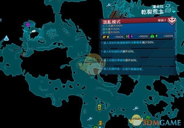 《无主之地3》万圣节活动挑战攻略 万圣节稀有位置分享