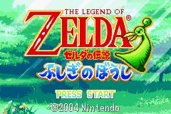 游戏历史上的今天:《塞尔达传说:缩小帽》在日本发售