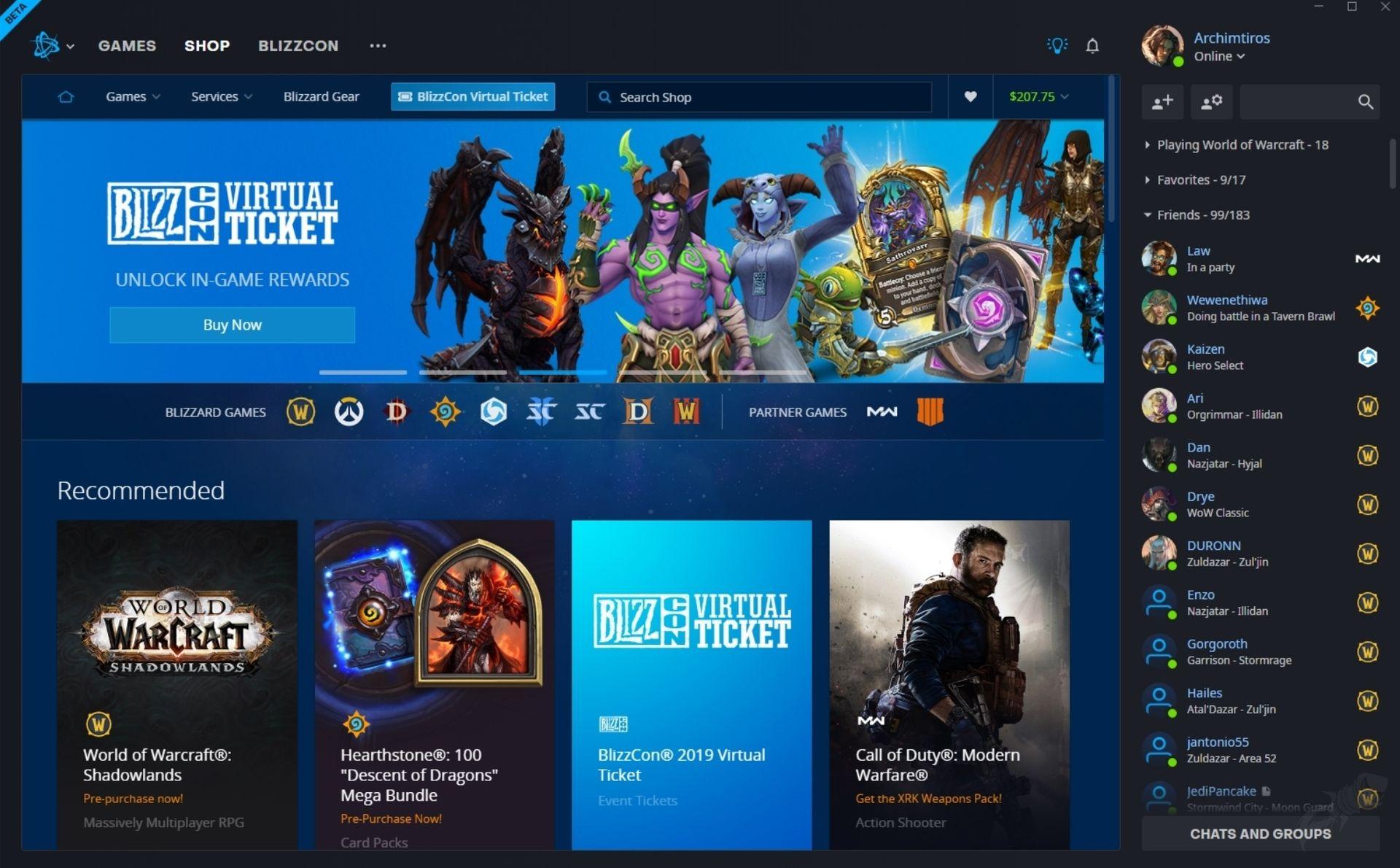 暴雪战网客户端Beta测试版更新用户界面 全新体验
