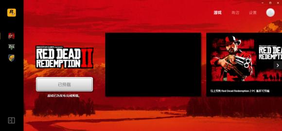 《荒野大镖客:救赎2》PC版解锁时间公布