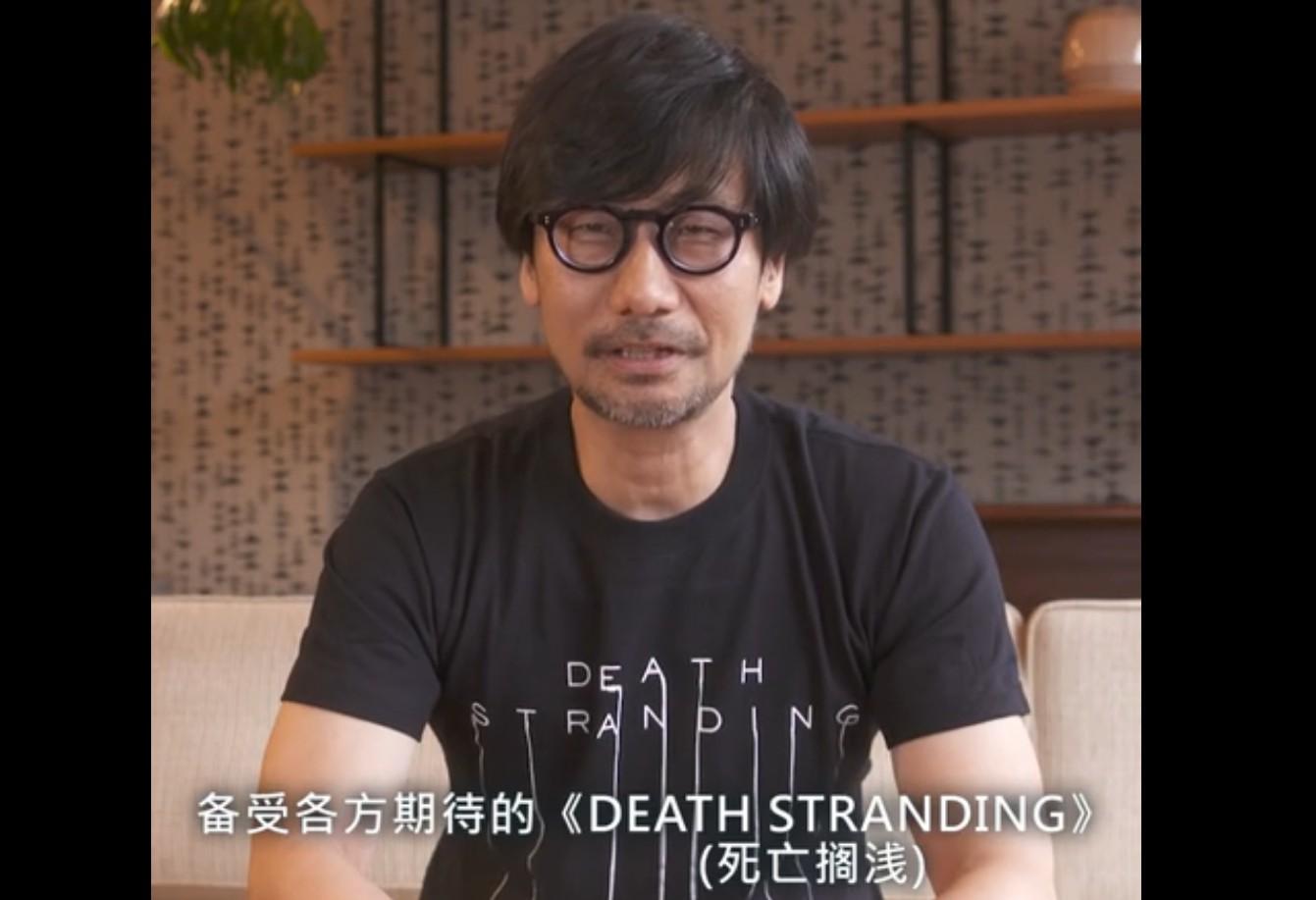 小岛秀夫发视频问候亚洲玩家 并为《死亡搁浅》造势