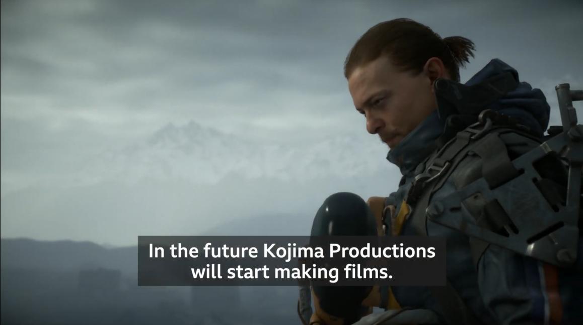 <b>未来想拍电影 BBC纪录片《死亡搁浅—走近小岛工作室》</b>