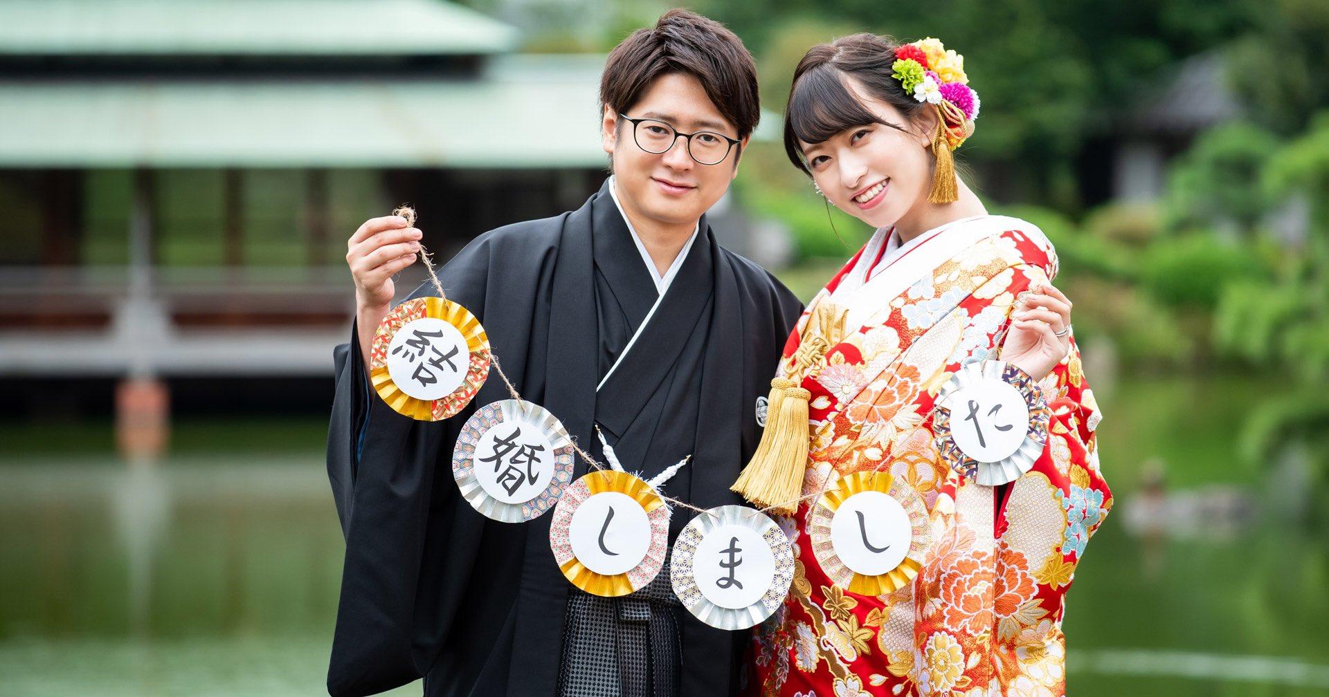 10年恋爱终圆满 著名街霸职业选手Fuudo与美臀职人仓持由香结婚