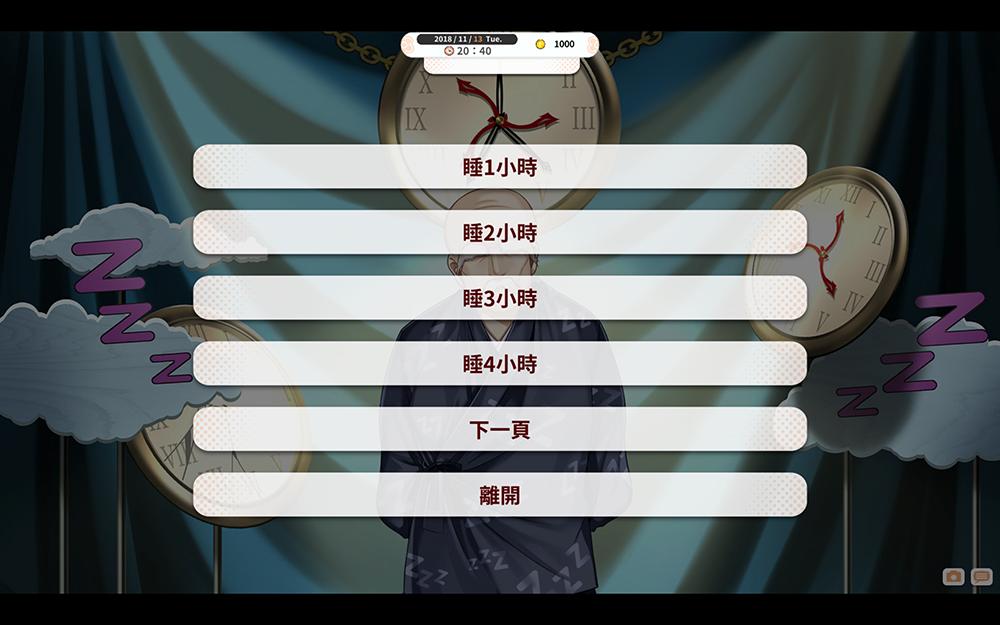 《单身日记:新鲜人篇》上架Steam平台 由台湾独立游戏团队制作