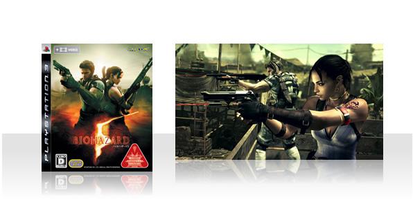 卡普空官网游戏销量榜更新 《怪猎世界》遥遥领先