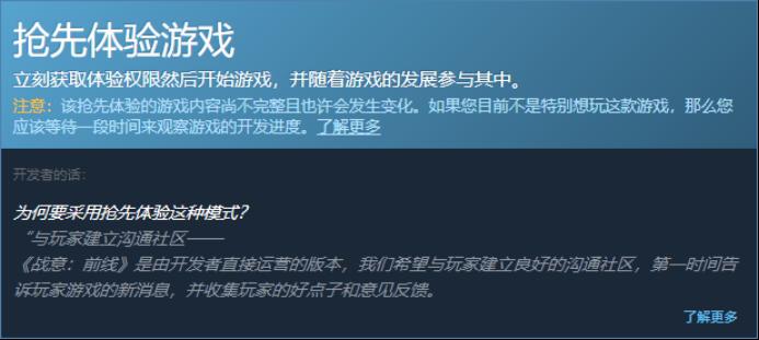 那些steam上的差评游戏 真就那么差吗?