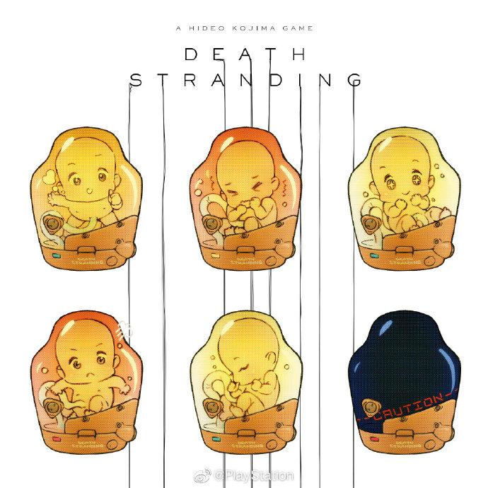PSN港服赠送《死亡搁浅》头像 布桥斯婴儿超可爱!