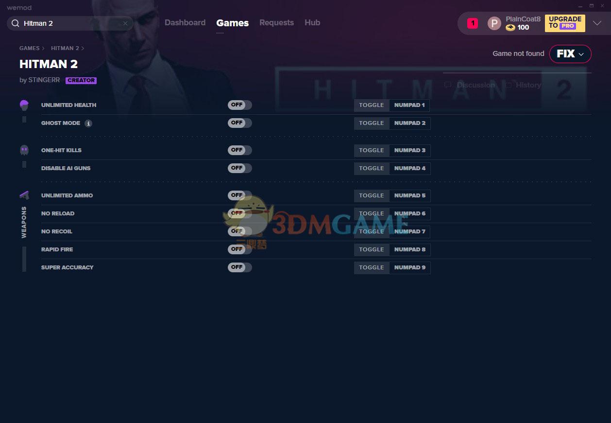 《杀手2》v2019.11.08九项修改器[MrAntiFun]