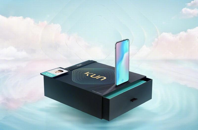 蔡徐坤代言vivo S5系列上线:OLED挖孔  机你太美