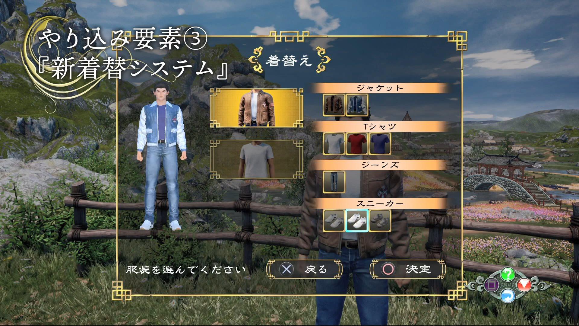 《莎木3》游玩要素篇介绍影像 钓鱼打机一个都不能少