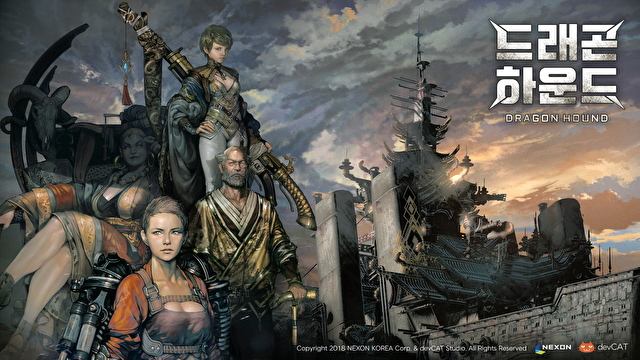 NEXON砍掉5款开发中游戏 DNF手游2020年上半正式推出