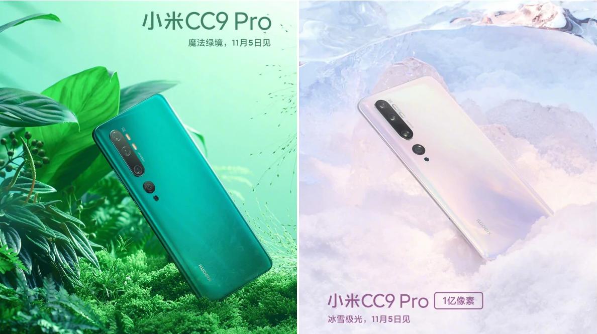 小米回应传闻:Note 10/CC9 Pro屏幕均为国产 未区别对待