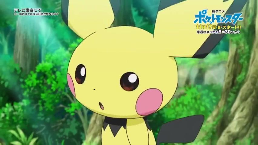 11月17日放送TV動畫新作《寶可夢》第一話預告公開