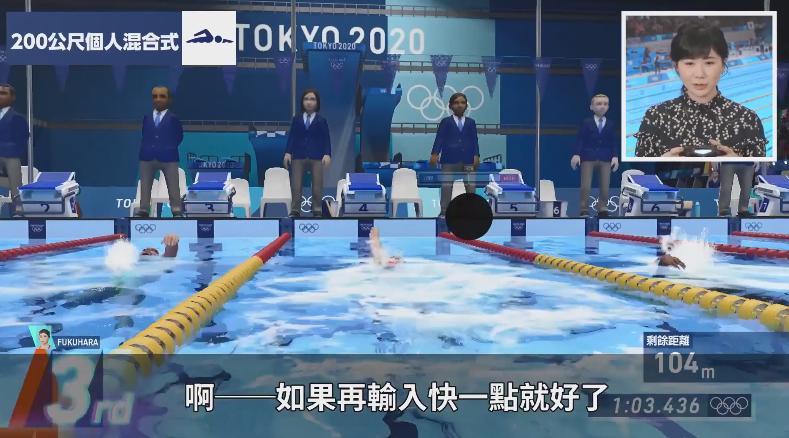 福原爱挑战200公尺混泳 《2020东京奥运》新宣传片公开
