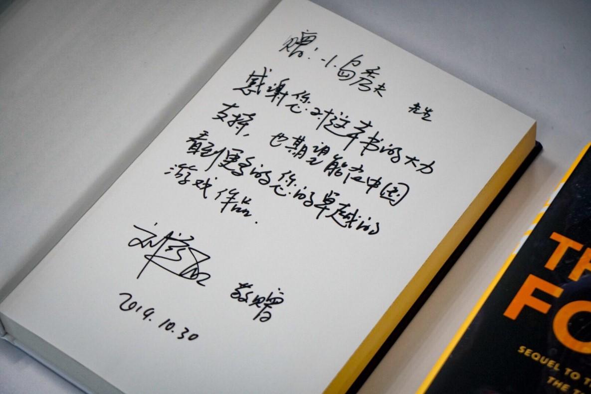 刘慈欣送小岛秀夫《三体》英文版:希望在中国看到您更多游戏作品
