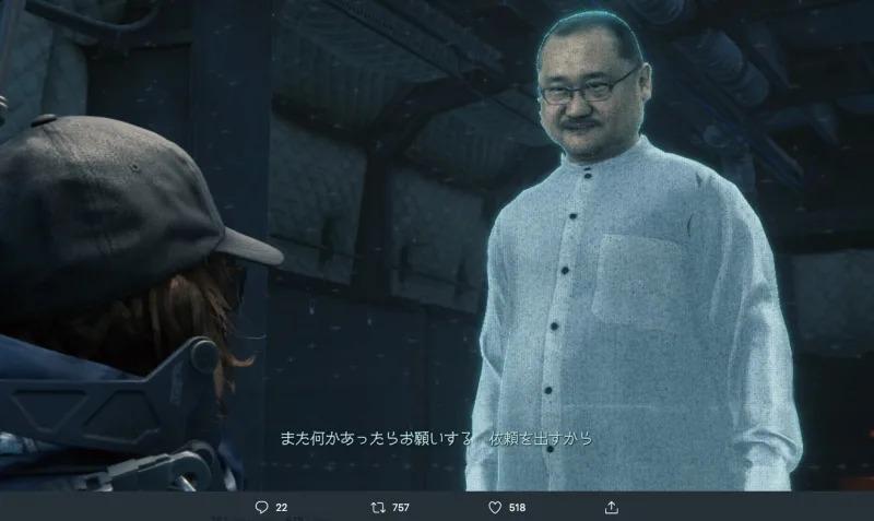 《死亡擱淺》濱村弘一客串引爭議 Fami通打滿分因為他?