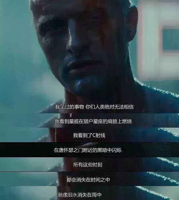到位!《赛博朋克2077》官方以名台词致敬《银翼杀手》