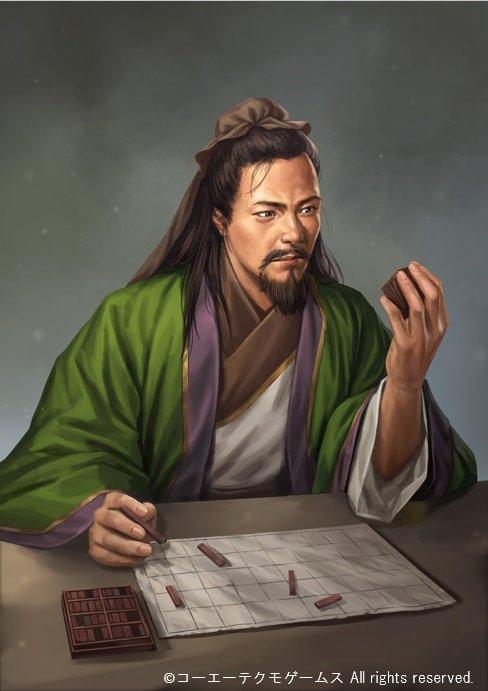 《三国志14》新武将赵达介绍 为孙权动兵占卜吉凶