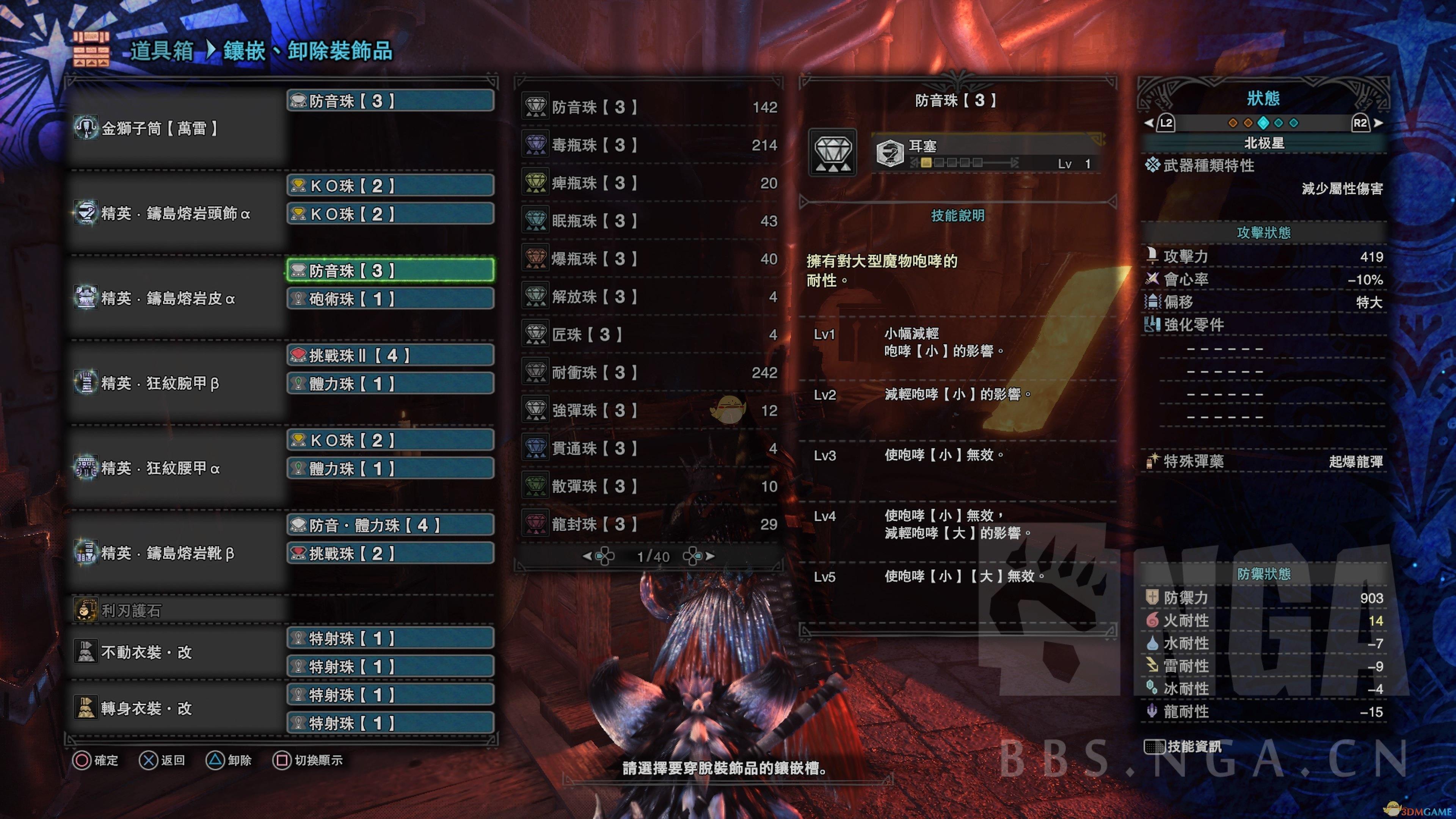 《怪物猎人:世界》轻重弩榴弹伤害上限数据分析