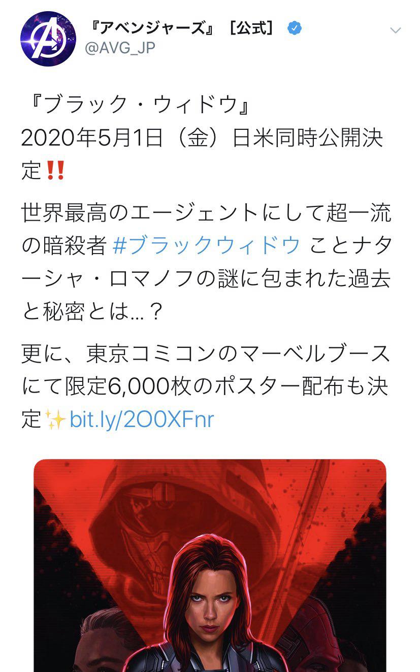 《黑寡妇》日本同步北美5月1日上映 概念海报正式公开