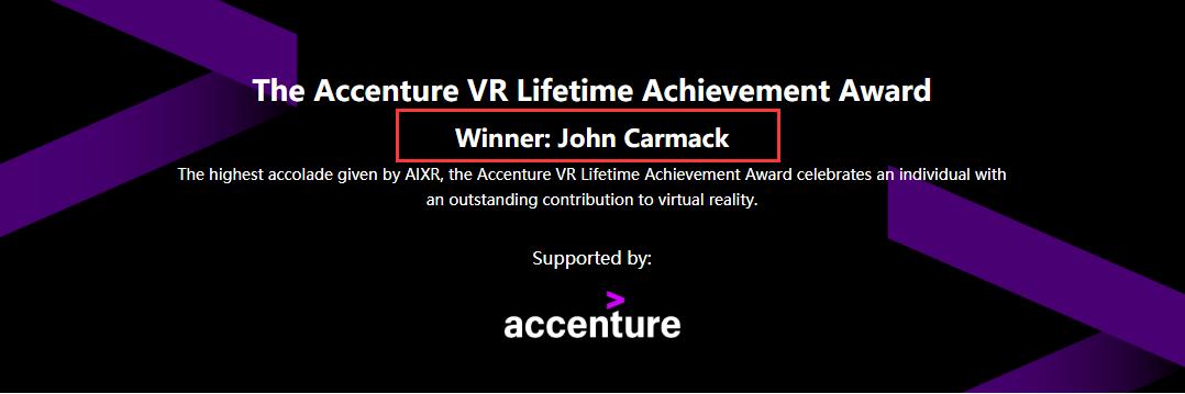 3D游戏之父获终身成就奖 却直言VR现状不令人满意