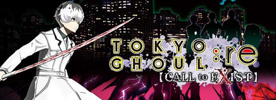 《东京喰种:re CALL to EXIST》中文免安装版